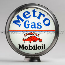 "Metro Gargoyle 15"" Limited Edition Gas Pump Globe (15.315)"