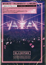 BLACKPINK-ARENA TOUR 2018 SPECIAL FINAL IN KYOCERA DOME OSAKA-JAPAN DVD M91