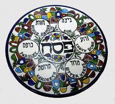 Armenian Ceramics Seder Plate for Passover, Pesach Jerusalem design Leil Seder