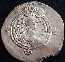Drachm-drachme-sasanian-sasaniden-sassanides-persien-persian-persia Greek (450 Bc-100 Ad) Coins & Paper Money Nr.185