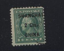 US  K17  Shanghai  used  2 cent  catalog  $225.00    MS1024