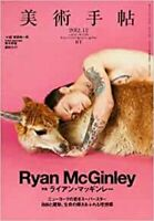 "Used Ryan McGinley Japan Book ""BT"" Feature / Japan Art Magazine"