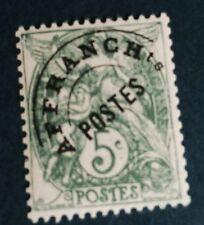 France Preos N° 41 b 5 C Vert Provenant De Roulette Neuf ** TB Qualité Côté 125€