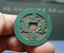 CHINA Song (1078-1085 A.D.) Yuan Feng Tong Bao Genuine China Ancient Coin #40501