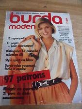 MAGAZINE BURDA MODEN STYLE SPORT GARDE ROBE VACANCES    03/1985