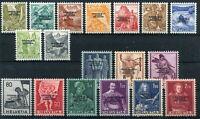 SDN / VÖLKERBUND, SOCIÉTÉ des NATIONS, 71-88, EINWANDFREI POSTFRISCH