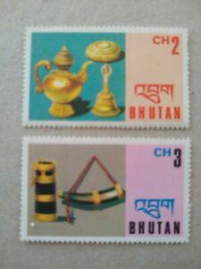 BHUTAN  Artifacts Stamps Lot ,  MNH