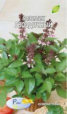 semillas Albahaca génova - Basilico Genovese - gran verde - 200