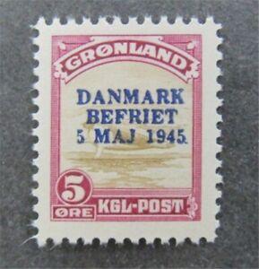 nystamps Greenland Stamp # 20 Mint OG NH $70   Y14y270