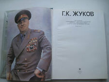 ☭ book. WW2 Soviet Russian Marhsal  Hero of USSR ZHUKOV photo album Ghukov Jukov