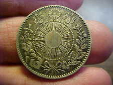 1870 - 1900  JAPAN DRAGON 20 SEN VERY FINE - XF NICE ORIGINAL COIN