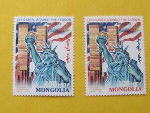 Mint Set Mongolian Unite Against Terrorism 2 Individual Stamps 2001