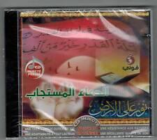 Arabisch - Islamische Musik - Du´aa Mustajab