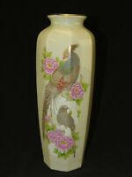 """Lovely Vintage Japanese Vase w/ Peacocks & Flowers Design 10.75"""" Tall"""