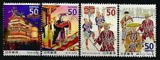 ˳˳ ҉ ˳˳R748-49 Japan Prefectural Festivals of the Hometown 3 - 2009 complete set