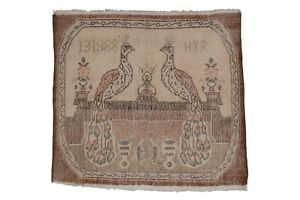 Animal Bird Pictorial Oriental Hand-Knotted Dated 3.4 x 3.8 Ft. Wall Hanging Rug