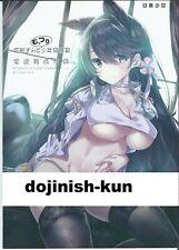 More details for azur lane atago doujinshi/manga