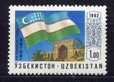 s869) UZBEKISTAN 1992 MNH** Nuovi** Independence anniversary 1v flag