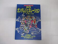 SNES -- SD Gundam Generation wo Isshou Tanoshimu Hon -- JAPAN Game Book. 17545