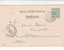 Wurttenberg 1895 5pf Bahnpost zug 258 Postal Card Pfulligen VGC
