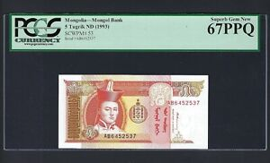 Mongolia 5 Turgrik ND(1993) P53 Uncirculated Graded 67