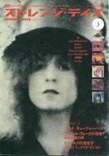 TONY VISCONTI - FLY/CUBE LABEL - STRANGE DAYS RECORD MAGAZINE #19 - 2001-3 BOOK