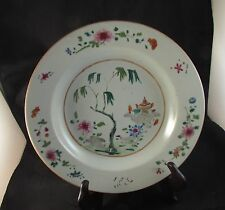 Antique Chinese Export Famille Rose bowl Qianlong 18th
