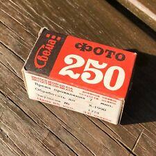 Negative Film 35Mm Lomography Black And White Expired 90s Foto B&W SET OF 5 -B88