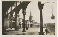 """SYRIA, ca. 1920 superb mint b/w RP pc """"DAMASCUS - Colonnade de la Mosquée Amaoui"""