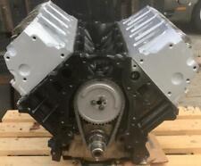 Crate Engine - NPR H2 Express Yukon Sierra Silverado  Engine 6.0 - 3 Yr Warranty