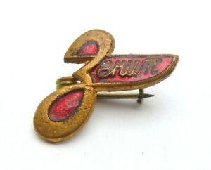 1950s VINTAGE USSR SOVIET RUSSIA ZENIT ZENITH SPORT CLUB FOOTBALL PIN BADGE