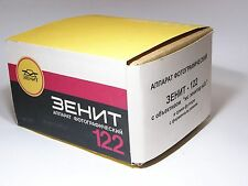 Zenit 122 #93168256 35mm SLR Mechanical Film Camera. without lens! only body!