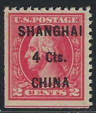 US SCOTT # K18 SHANGHAI CHINA  MNH (GUM SKIPS)