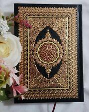 More details for quran arabic mushaf (15 lines- uthmani - hardback size a5 )