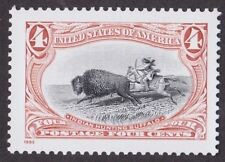 INDIAN HUNTING BUFFALO 1998 RE-ISSUE of 1898 TRANS-MISSISSIPPI POSTAGE STAMP MNH