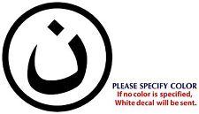 "CHRISTIAN N Arabic Graphic Die Cut decal sticker Car Truck Boat Window 9"""