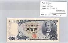 BILLET JAPON - 500 YEN (1969)