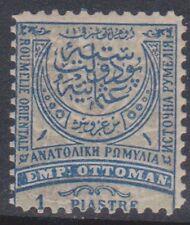(R656) 1876 Turkey 1,5,10 & 20Para 4Stamps
