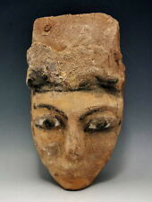 EGYPTIAN WOODEN POLYCHROME FACE MASK  (N455)