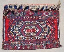 Antique, Turkish/Anatolian, Malatya/Sinan Bag, Kilim, Rug