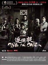 "Lee Yi Kyung ""One On One"" Ma Dong Seok Korea 2014 Drama Region 3 DVD"