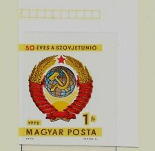 HUNGARY SC 2205 NH imperf issue of 1972 - ARMS