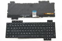 For Asus GL503VS Keyboard Slovenian Croatian Backlit QWERTZ Not Fit GL503VD