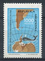 Argentinien 1981 Mi. 1528 Postfrisch 100% Karte