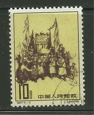 China PRC Stamp: 1961 SC602 Tibet Issue Used/ CTO