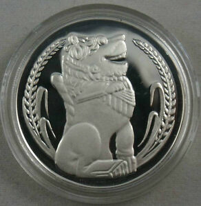 SINGAPORE $1 1980 Silver Proof Merlion