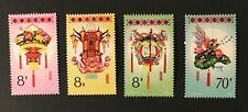 China 1985 T104 Festive Lanterns. Sc#1969-72. MNH