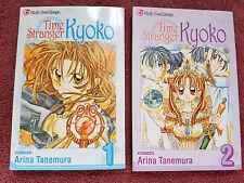 set of TWO (2)-SHOJO BEAT - TIME STRANGER KYOKO - VOLUMES 1 & 2--FREE SHIPPING!!