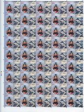 "India - ""GREAT SAINT ~ DIETY ~ SANT GANINATH"" MNH Full Sheet 2018 !"