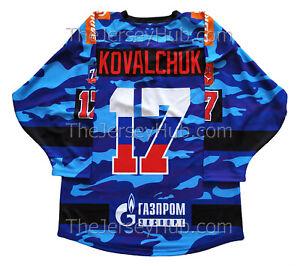 I. Kovalchuk SKA St. Petersburg Army KHL 2016-17 Russian Hockey Jersey DK 54